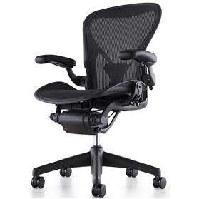 Herman Miller Aeron Office Chair - All Sizes