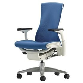 Herman Miller Embody Office Chair (DESIGN YOUR OWN)