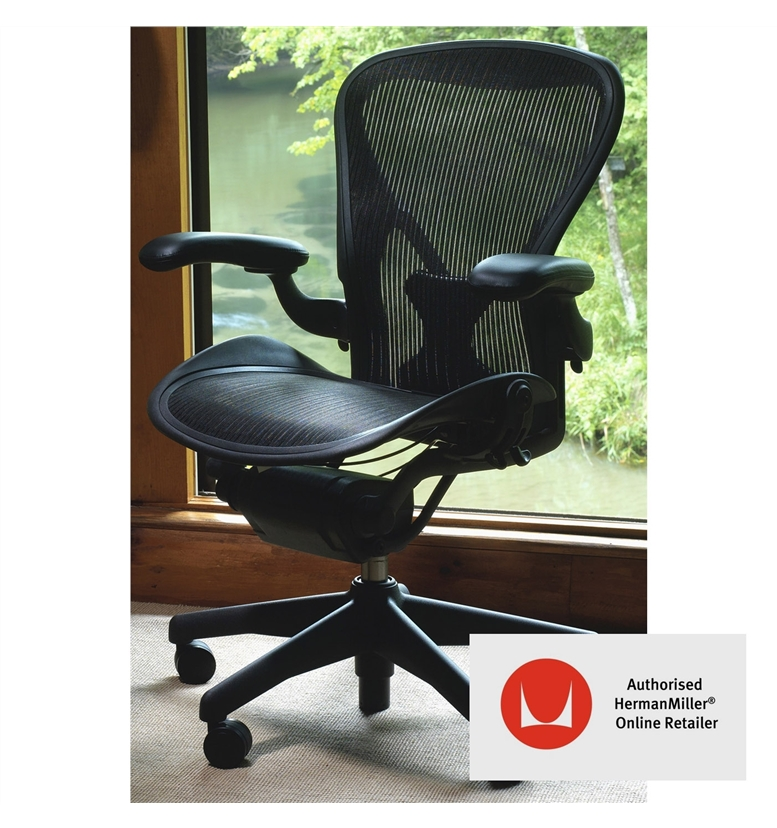 aeron office chair all sizes design your own