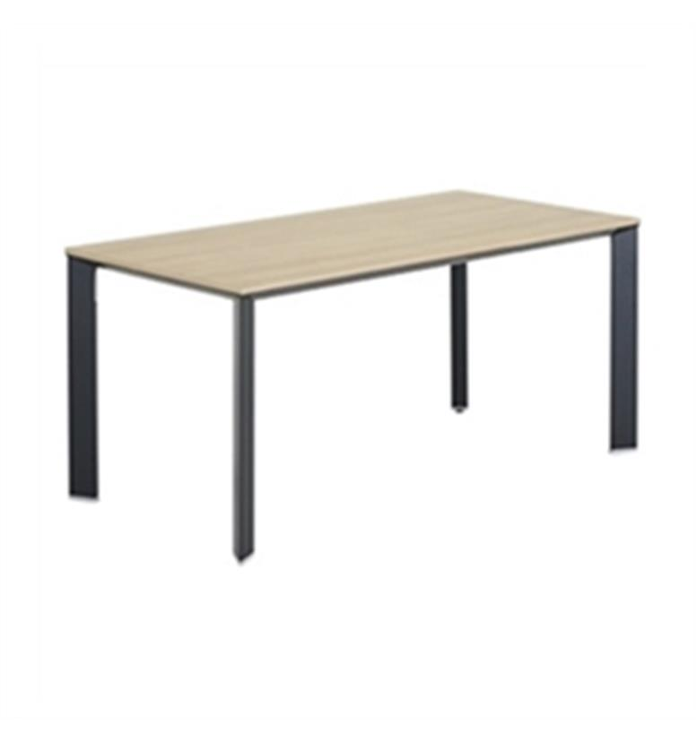 Senator Chameleon Rectangular Table