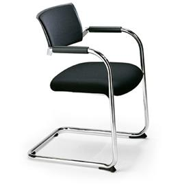 Dauphin Teo Stackable Cantilever Chair Side