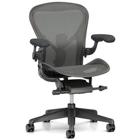 NEXT DAY DELIVERY! Herman Miller Aeron, Carbon Finish Size B, PostureFit SL