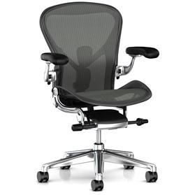 Herman Miller Aeron Executive Leather arms