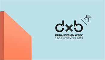 Our Guide to Dubai Design Week 2019