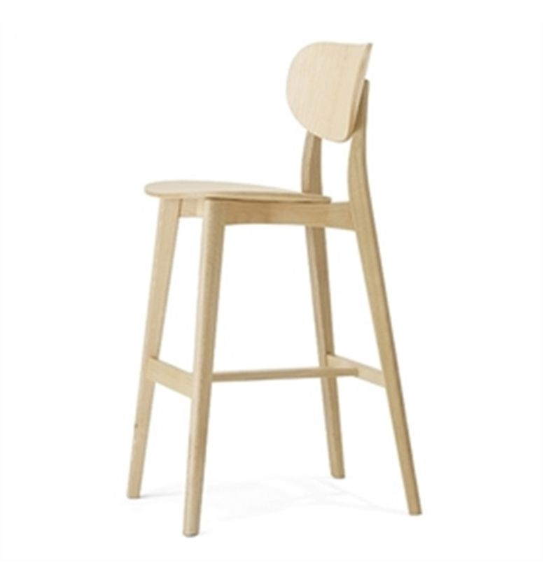 Allermuir Jaicer Wooden High Stool