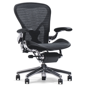 Executive Aeron Chair Polished Aluminium - Size A (Small)